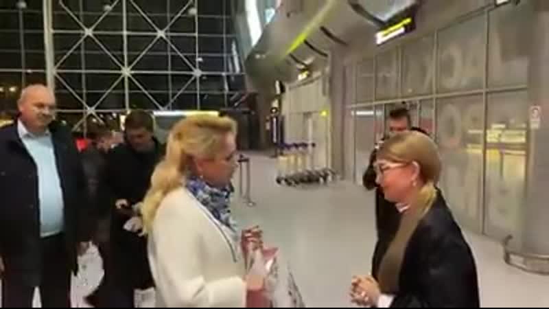 Юлія Тимошенко у Львові ❤️ 18.10.20