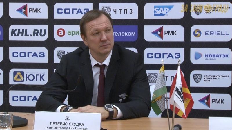 Трактор vs Динамо Р. Пресс - конференция. 14.10.2019