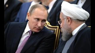 США довели Иран до вступления в ЕАЭС