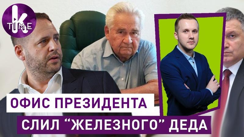 Фокин уволен Партия войны вместо обещанного мира 81 Глеба и зрелищ