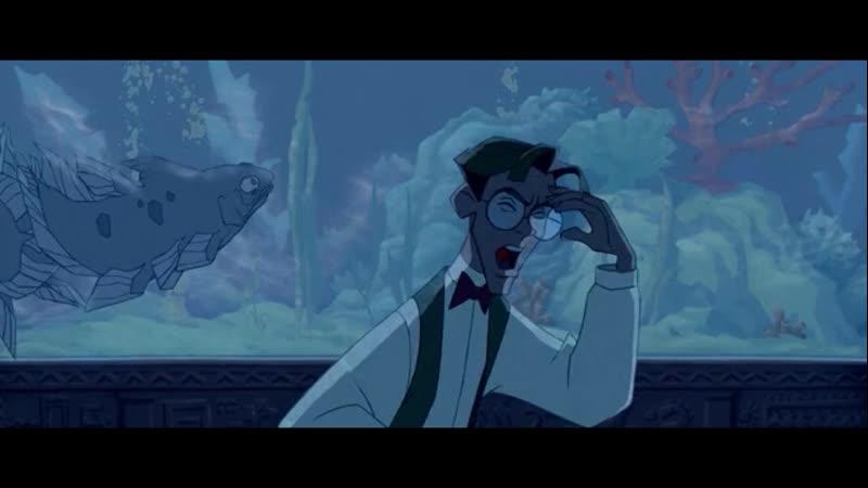 Мистер Уитмор приглашает Майло Тэтча на экспедицию в поисках Атлантиды