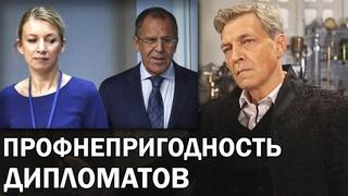 Невзоров про Лаврова и Захарову. За что мы им платим? / Невзоровские среды