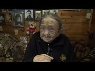 """СТАРЕЦ РАФАИЛ (БЕРЕСТОВ): """"В России будет Царь! На это надеемся и этого ждём!"""""""