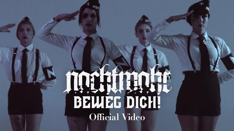 NACHTMAHR Beweg dich official video