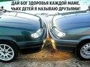 Фотоальбом Руслана Аминева