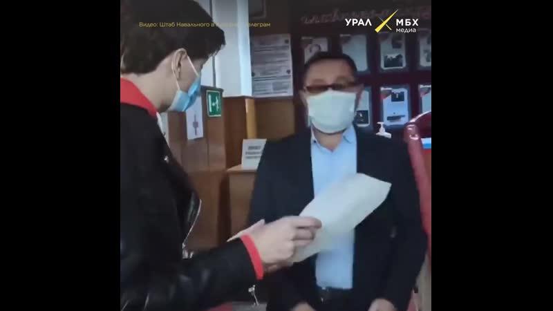 В Кургане на координатора штаба Навального напал начальник комиссариата