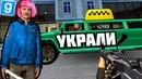 Украли Мое Такси - Garrys Mod Dark RP - Гаррис Мод ДаркРП - Гмод