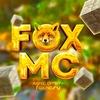 FoxMC » Майнкрафт сервера