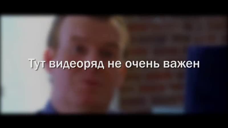 TerlKabot channel ДОМ АДА Добро пожаловать в Абаддон Треш обзор фильма
