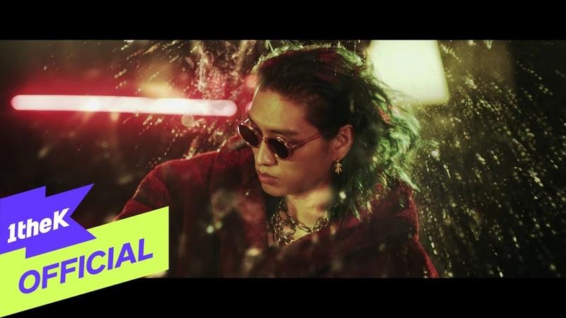 MV CODE KUNST 코드 쿤스트 JOKE Feat C JAMM Simon Dominic 사이먼 도미닉
