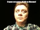 Фотоальбом человека Сергея Щепочкина