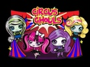 MONSTER HIGH MINIS MANIA REVIEW CIRCUS GHOULS LIMITED BOX MINIS/2016