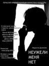 Фотоальбом человека Александра Югова