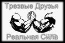 Фотоальбом Евгения Терехова