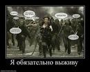 Фотоальбом человека Вячеслава Власова