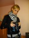 Фотоальбом Екатерины Израновой