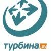 Туристическое сообщество Турбина.ру