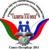 Финал конкурса научно-технического творчества учащихся  Союзного государства «ТАЛАНТЫ XXI ВЕКА».