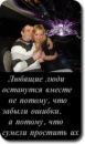 Фотоальбом Марии Афониной