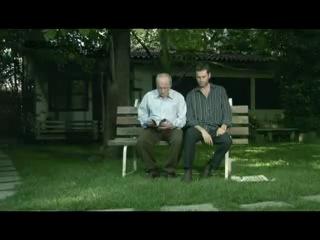 Отец и сын/Что это Гениальная короткометражка. Цените родителей.