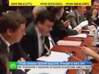 Ирландия получит 85 миллардов евро
