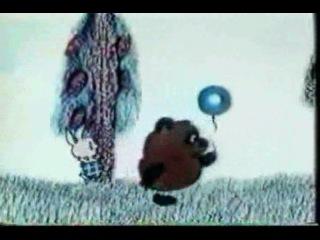 Чых Пых и Пыхтачок vs барыги (Винни Пух в гоблинском переводе), Dbyyb Ge, dbyb