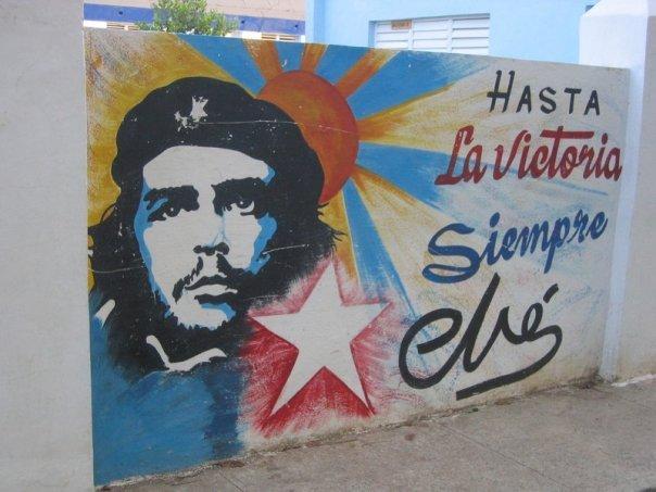 Ernesto Guevara фото №15