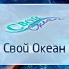 Бассейны. Строительство бассейнов, Воронеж.