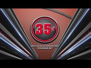 Veterans league 35+