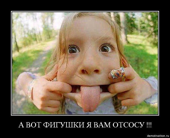 Вася Гайфуллин фото №22