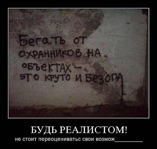 Вася Гайфуллин фото №45