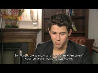 Nick Jonas talking about his character in Smash (субтитры)(перевод группы:)
