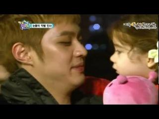 Прощальные поцелуи Сынхо и Лорен  Hello Baby 5 сезон 12 эпизод [Отрывок]