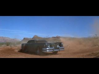 Автомобиль Ад на колесах The Car 1977