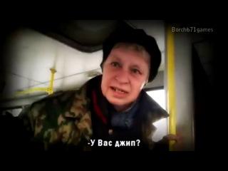 Наталья Морская Пехота (ремикс) 2013
