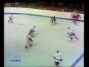 Суперсерия 1972. Канада-СССР 1-й Матч