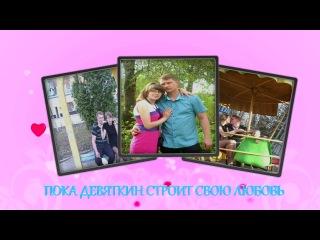 Алёшня 2012 НЕ ШУТКА