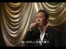 Eisaku Okawa - Jinsei no namiki michi (2008 NHK)