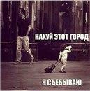 Фотоальбом человека Виктории Колесниченко