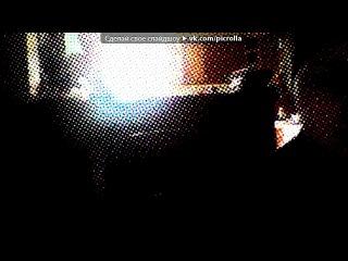 «Webcam Toy» под музыку DnB - дили дили дон. Picrolla