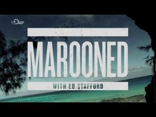 Discovery «Эд Стаффорд: Голое выживание» (2 серия) (Документальный, 2012)