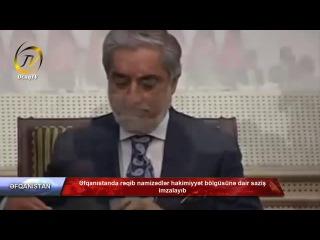 Əfqanıstanda rəqib namizədlər hakimiyyət bölgüsünə dair saziş imzalayıb