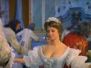 Графиня Коссель 1968 1 серия