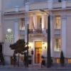 Acropolis Museum Bouqiue Hotel ваш дом в Афинаx