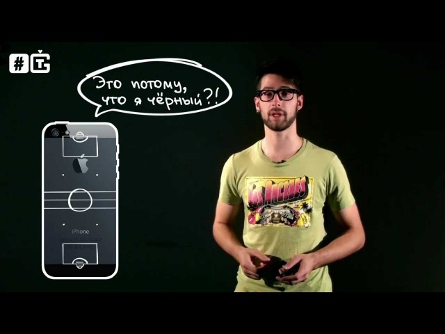 SHORT'Ы 29 09 12 iphone 5 планшет windows phone 8 ИИ Возняк