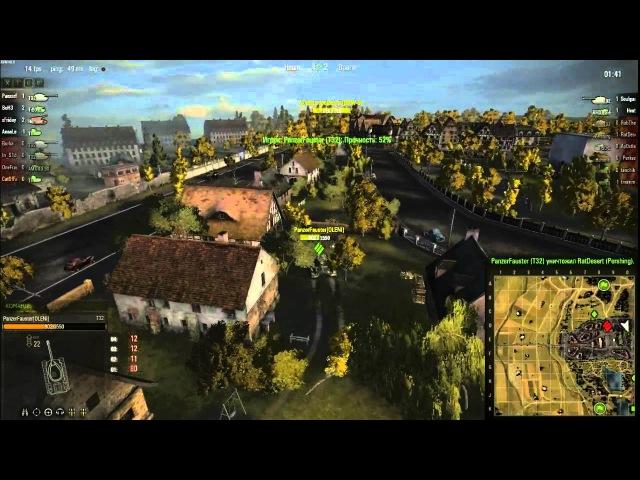 World of Tanks Battle for Kiev june BRV vs Brazerz