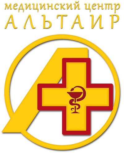 Справка для бассейна Москва Ярославский медцентр
