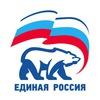 """""""Единая Россия"""" Черноголовка"""
