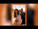 Лорна Дун (1990)   Lorna Doone