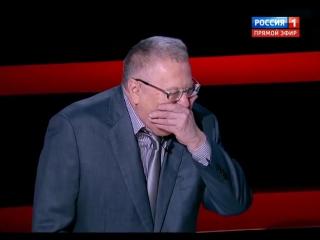 Владимир Жириновский Смех Ржет Угарает  Для На случай важных переговоров #VKLive: